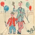 Narrenbuch-1949-Bild